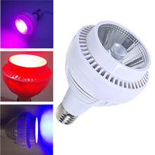 E27 Grow Light COB Bulbs 90W LED Grow Light Indoor Plants Veg Flower Hydro Lamp Full Spectrum(China)