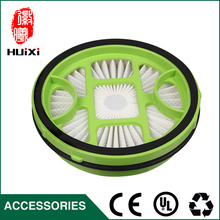 Spare Parts Round Green HEPA Filter to Filter Air High Efficient for D-520 Vacuum Cleaner for Home Cleaning