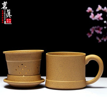 2016 Real Sale Clay Teapot Tea Pot Gaiwan Yixing Cup Tea Really Authentic Barn Cover Inner Pot Mesh Filter Gift 380ml mug cup
