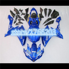 YZFR1 Fairings for YAHAMA YZF R1 08 07 YZF-R1 07-08 2008 2007 YZF1000 R1 08 07 blue fairing parts gogo!!!