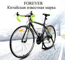 FOREVER 26 inch 21 speed mountain bike Fashionable road  bicycle
