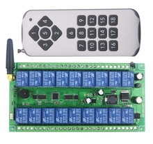 DC 12V 24V Wide voltage 18CH RF Wireless Remote Control Switch System, 1*Transmitter + 1*Receiver,315/433.92 MHZ
