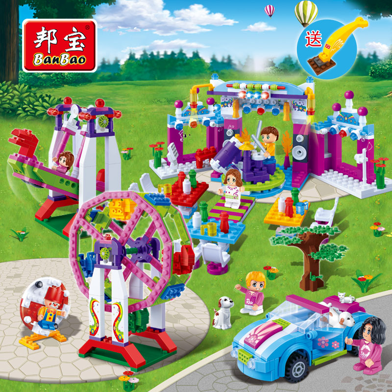 Small particles state treasure educational attractive city to hold party carnival 6120 blocks girl toys gifts(China (Mainland))