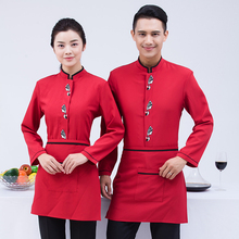 Hotel Uniform Restaurant Waiter Autumn And Winter Long Sleeved Overalls Uniform Female Short Sleeved Hot Pot Shop overall J327(China)