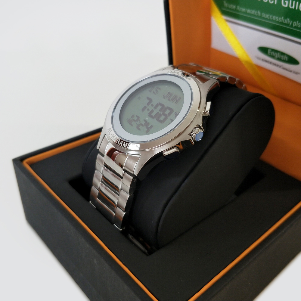 Couple Watch for Islam (1)