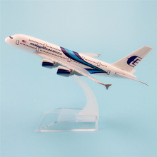 16cm Metal Alloy Plane Model Blue Air Malaysia Airlines Airbus 380 A380 Airways Airplane Model w Stand Aircraft Gift(China)