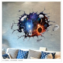 2 pieces Universe  starry sky 3D wall sticker Creative ceiling adhesive wall paper wall stickers