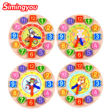 Simingyou 4 Models Puzzles 1Pcs/Set Animal Cartoon Educational Toy For Children Digital Wooden Clock Beaded LCM08 Drop Shipping