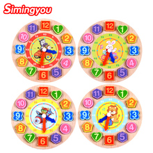Simingyou 4 Models Puzzles 1Pcs/Set Animal Cartoon Educational Toy For Children Digital Wooden Clock Beaded LCM08 Drop Shipping(China)
