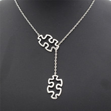 Fashion Casual Tibetan Silver Autism Jewelry Awareness Jigsaw Double Puzzle Piece Pendant Adjustable Cross Lariat Necklace Gifts