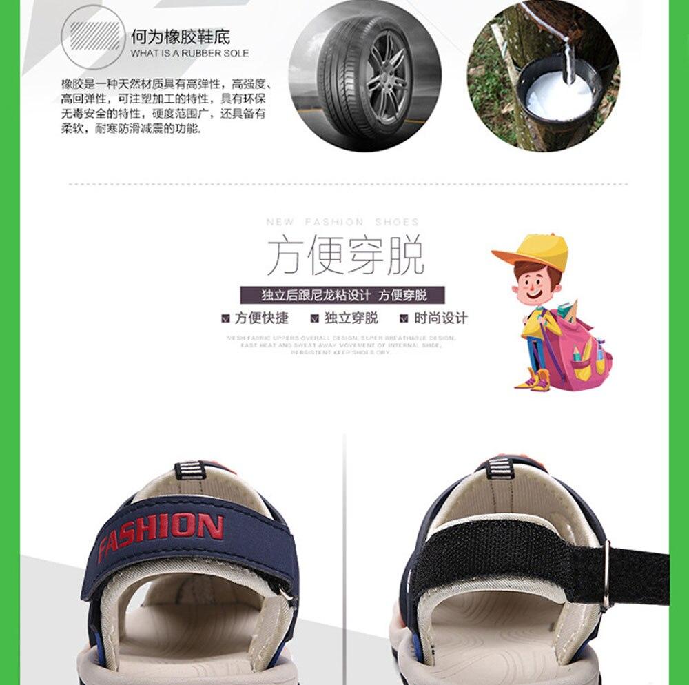 children-boys-sandals-1_07