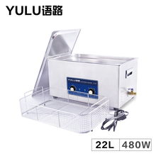 Industrial Digital 22L ultrasonic cleaning Machine metal glassware Motherboard Printhead Automatic Engine Block Oil degreasing