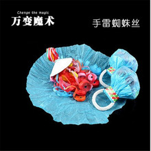 HEY FUNNY 3pcs Spider silk flower high quality hand-thrown hand throwing flowers magic props