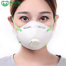 POWECOM N9593 Dust Mask Breathing Valve Activated Carbon Industry Dust Anti-particulate Matter Cup Type Labor Protection Masks