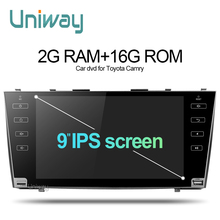 AKMR9060 uniway 2G+16G 2 din android car dvd gps player for toyota camry 2007 2008 2009 car radio with steering wheel(China)