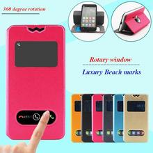 Wholesale + Retail Qumo Quest 570 Case, Flip Pu Leather Phone Cases for Qumo Quest 570 Free Shipping(China)
