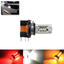 One Piece 80W High Power Led Light Car Auto Lamp Bulbs White Amber Red Color For Car DRL Daytime Lights Cree Chips W/ Projector