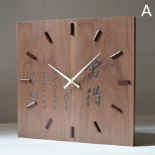 A square Chinese wind restoring ancient ways mute wall clock, Chinese decorative wall clock, classical wooden wall clock.