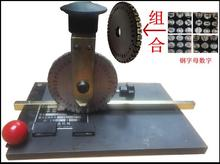 Stamping Embosser Manual Embossing Machine Metal Deboss Plate Dog Tag Printer(China)