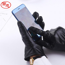 Warm gloves fashion PU gloves women leather gloves Warm lined Black High-grade Gloves touch(China)
