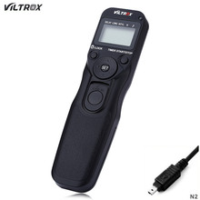 Professional Viltrox MC N2 Digital Time Shutter Release Remote Controller for Nikon D70s D80 DSLR Camera