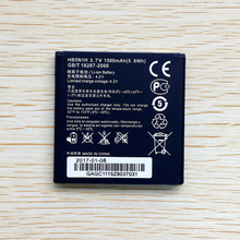 1500mAh HB5N1H For Huawei Ascend Q G300 G305T C8812 U8815 U8818 U8825 T8830 T8828 Y220 Y310 Y330 Y320/T Mobile Phone Battery