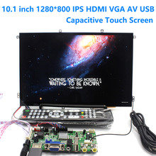 10.1 inch 1280*800 Capacitive Touch Screen IPS LCD Module Monitor Display Backing Car HDMI USB VGA AV Raspberry Pi 3 Remote