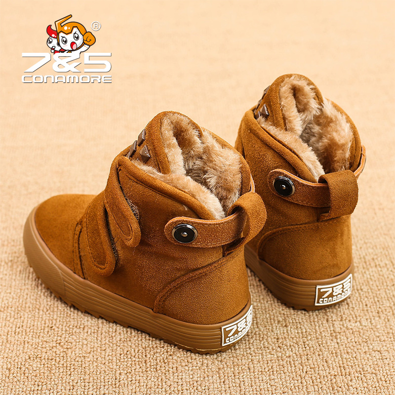 3 to 13 years boys girls children winter Thick Warm sports snow boots shoes plus velvet large Cotton-Padded Ankle Booties Kids<br>