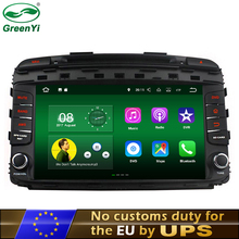 GreenYi 2GB RAM Android 6.0 or 7.1 Car Radio Stereo for KIA SORENTO 2015 2016 Car DVD+GPS+RDS+Bluetooth+WiFi+AUX(China)