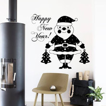 Happy New Year Wall Decals Santa Claus Gifts Christmas Tree Wall Stickers Home Vinyl Decal Sticker Kids Nursery Baby Room Mural(China)