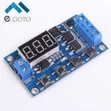 5-36V Trigger Cycle Timer Delay Switch Module Double MOS Tube Control Circuit Board