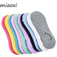 miaoxi 5 Pairs New Fashion Solid Candy Women Socks Summer Favourite Girl Sock Slippers Standard Casual Sock Rushed(China)