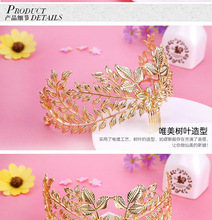 Free shipping hot crown Golden baroque monochromatic bride tiara crown round crown jewels