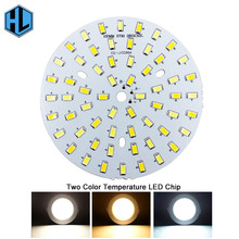 10pcs Warm/Cold White two color led in one PCB 3W 5W 7W 9W 12W 15W 18W 5630/ 5730 SMD Light Board Led Lamp Panel For Ceiling(China)