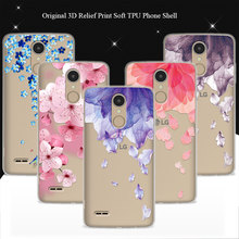 "Buy Case Coque LG K8 2017 5.0"" Flower Lace Bird Soft TPU LG K8 2017 X240 3D Relief Phone Cases Cover K8 2017 X240 Funda Capa for $1.16 in AliExpress store"