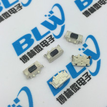 Switch touch of a button 3X7X3.5MM small side foot patch side buttons tablet buttons(China)