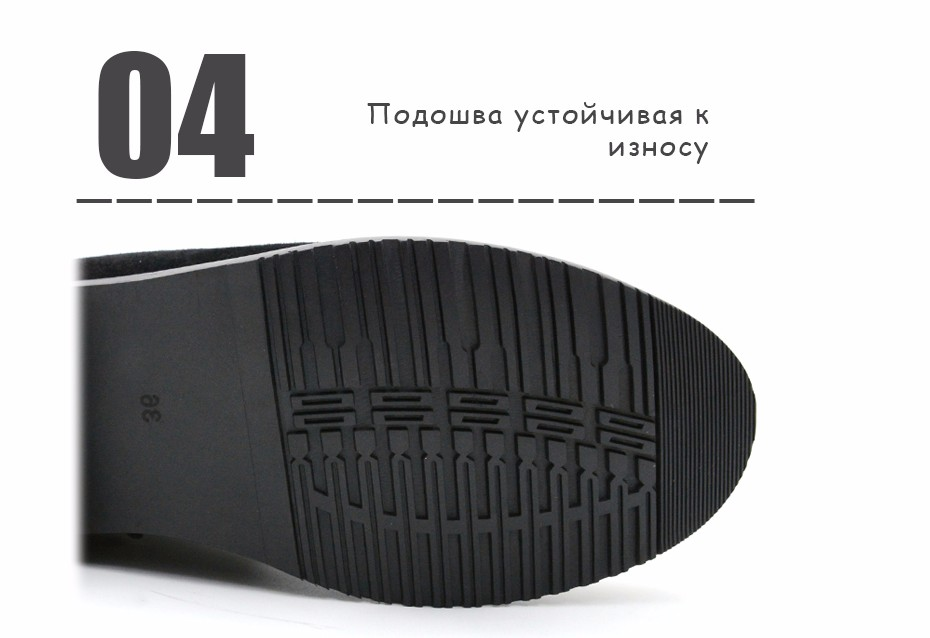 3R_04