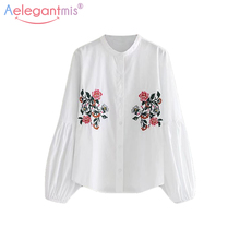 Aelegantmis Cute Loose Puff Sleeve White Blouses Women Fashion Floral Embroidery Shirts Autumn Girl Sweet Embroidered Tops