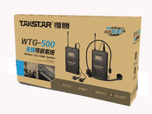 Top Quality Takstar WTG-500 UHF Wireless tour guide system voice device 4 languages simultaneous interpretation teaching system(China)