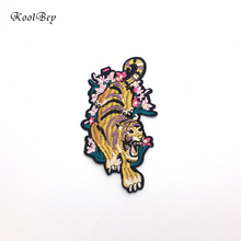 2pcs/lot Tigers and Flowers Iron on Sew on Embroidery Patch for Clothes Applique For Stripes Accessory Jacket Shoe SC3419(China)