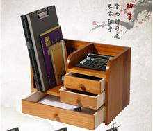 The drawer type desktop receiving box wooden box office stationery small collection cabinet shelf file Storage Boxes Bins
