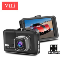 2ch double lens mini full hd 1080p car dvr camera auto dvrs camcorder night vision recorder video registrator carcam dash cam(China)