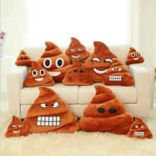 4 Styles Emotion Patterns Amusing Funny Doll Toy Throw Pillow Plush Toy Feces Poo Shape Creative Cushion Soft Pillow Gift