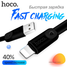 HOCO 2.4A USB Cable for Apple Lightning iPhone iPad 8pin OTG Fast Charging Original Charger Wire Data Sync Transfer(Hong Kong)