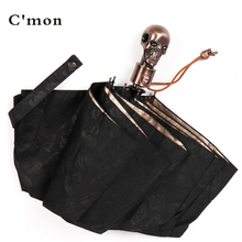 1 piece anti UV Unique Skull Skeleton Design Black Blue Men Gold Coating Folding Sunny Anime Umbrellas Male Guarda Chuva
