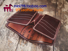 Handmade leather goods leather paper pattern DIY drawings, CCD-31 Long Wallet version