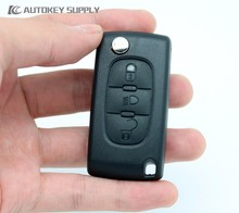 AUTOKEY SUPPLY 3 Button Flip Remote Key Shell (With Battery Holder,Blade Without Groove) For Citroen/Peugeot. Free Shipping(China)