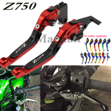 Laser Logo For Kawasaki Z750 Z 750 (not Z750S model) 2004 2005 2006 CNC Orange Folding&Extending Motorcycle Brake Clutch Lever(China)