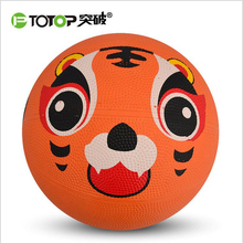 PTOTOP Funny Kid Jumping Basketball Cute Cartoon Portable Rubber Elastic Bouncing Ball Outdoor Ball Toys For Kids Child Fitness(China)