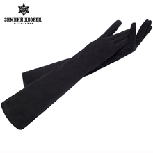 Fashion matte leather gloves,Genuine Leather, Black leather gloves, Long leather gloves,Women matte gloves(China)
